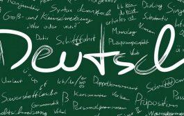آلمانی، هم زبان کانت هم زبان بنز