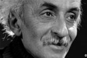 نیما یوشیج، افسانهسرای شعر امروز ایران