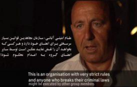 گزارش کانال ۴ تلویزیون انگلستان: مجاهدین خلق اعضای خود را مغزشویی می کنند