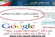"""سوز و گداز """" مرحوم مسعود رجوی و زوجه """" از فعال شدن اعضای جداشده در آلبانی"""