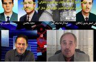 بررسی تاریخ ۵۳ ساله مجاهدین و خاطراتی از مسعود کشمیری