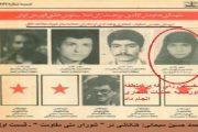 محمد حسین سبحانی: اولین زنی که در منطقه خاورمیانه عملیات انتحاری انجام داده ، چه کسی بوده است؟