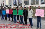 تحصن و آکسیون اعتراضی اعضای جدا شده از فرقه مجاهدین خلق در میدان اسکندر بیک تیرانا ـ آلبانی