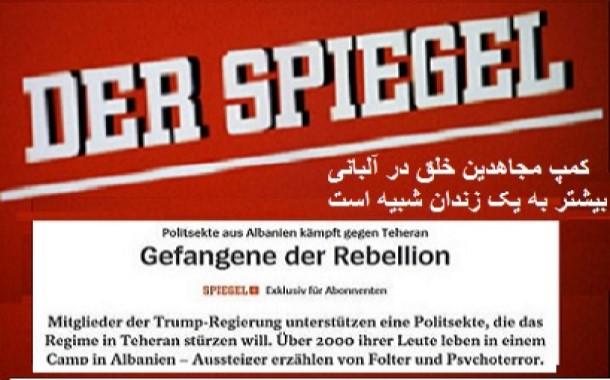 """احسان بیدی:مفهوم """" کپسول زمان """" در فرقه مجاهدین خلق از نگاه نشریه آلمانی اشپیگل"""