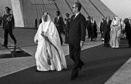 روند جدايی بحرين از ايران درپنجاه سالپیش
