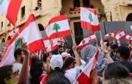 راه نجات لبنان عدم دخالت آمریکا وممانعت از فتنه گری های امثال باند رجوی است!