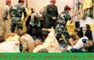 سرکرده فرقه مجاهدین خلق!  اگر ریگی به کفش نداری راه ملاقات خانواده ها با این 123 نفر را باز کن
