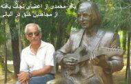 باقر محمدی: سران فرقه مجاهدین خلق مزدور و جاسوس هستند