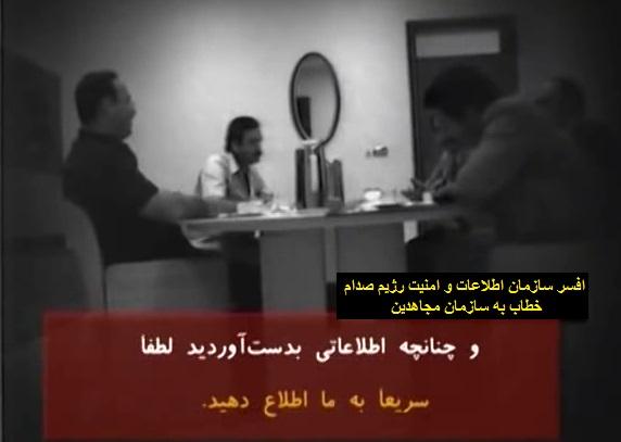رحمان محمدیان: دنائت در فرقه رجوی حد و مرزندارد!