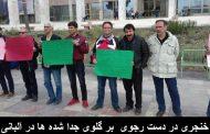 خنجری در دست رجوی بر گلوی اعضای جداشده از مجاهدین خلق در آلبانی
